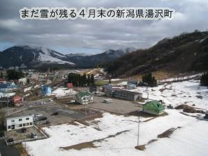 110505湯沢